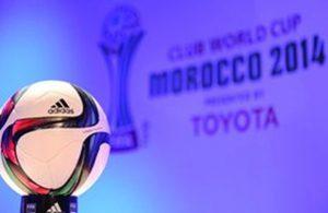 Copa-Mundial-Clubes-FIFA